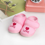 BS07 Baby shoes walking shoe 0-12 months soft soles keep feet warm